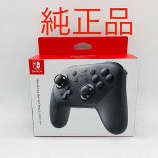 Nintendo Switch - 【純正品】Nintendo Switch Proコントローラー