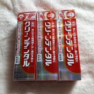 ダイイチサンキョウヘルスケア(第一三共ヘルスケア)のクリーンデンタル 薬用 歯磨き粉 3本セット*°(歯磨き粉)