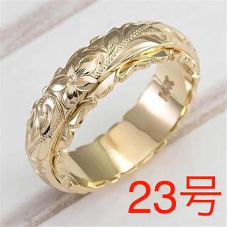 07★まとめ割有★新品【指輪】ハワイアンジュエリー リング ゴールド 23号(リング(指輪))