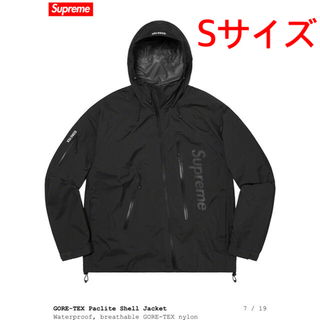 Supreme - Supreme GORE-TEX Paclite Shell Jacket