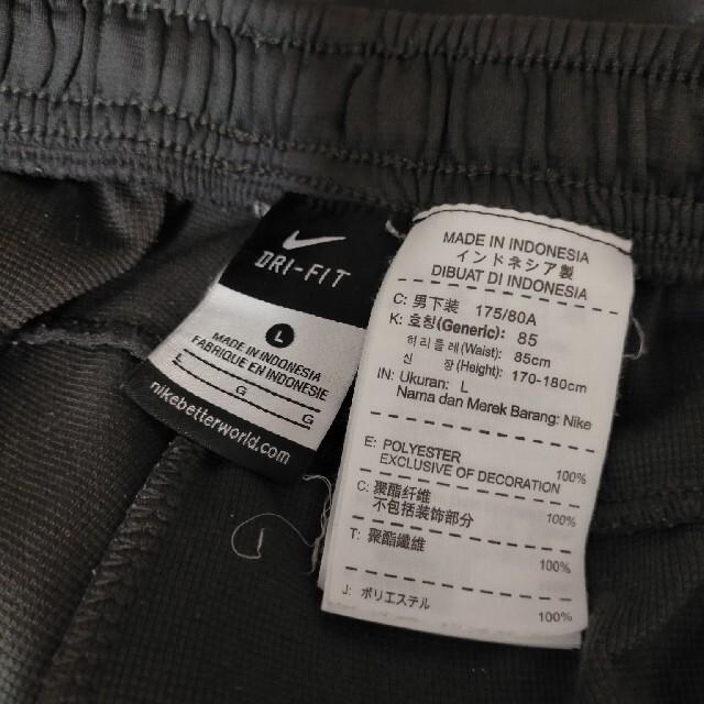 NIKE(ナイキ)のナイキ ジャージ上下セット サッカー Lサイズ メンズのトップス(ジャージ)の商品写真