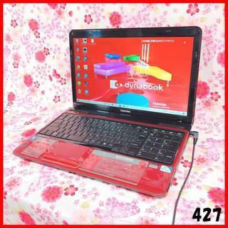 東芝 - ノートパソコン本体♪Corei5♪新品SSD♪初心者も安心♪Windows10