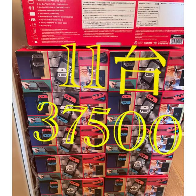Nintendo Switch(ニンテンドースイッチ)のswitch 11台 新品 エンタメ/ホビーのゲームソフト/ゲーム機本体(家庭用ゲーム機本体)の商品写真