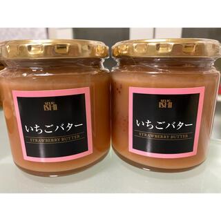成城石井 いちごバター 2個セット 入手困難★限定★(缶詰/瓶詰)
