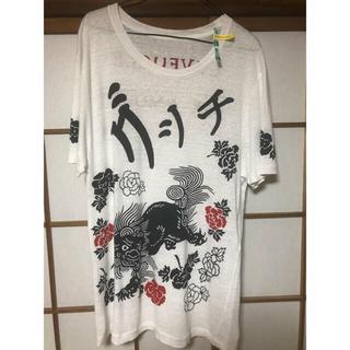 Gucci - 【美品クリーニング済】GUCCI 菅田将暉 和柄 Tシャツ
