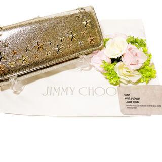 ジミーチュウ(JIMMY CHOO)のJIMMY CHOOジミーチュウ長財布🌟可愛いスタッズ🌟美品‼️(財布)
