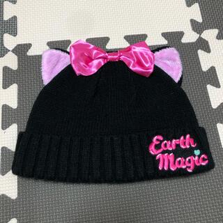 アースマジック(EARTHMAGIC)の猫耳ニット帽(帽子)