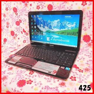トウシバ(東芝)のノートパソコン本体♪Corei5♪新品SSD♪オフィス♪初心者も安心♪Win10(ノートPC)