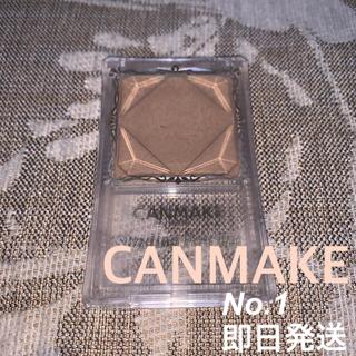 CANMAKE - キャンメイク シェーディングパウダー No.01 デニッシュブラウン