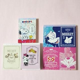 ディズニー(Disney)のディズニー&スヌーピー メモ帳 4冊(ノート/メモ帳/ふせん)