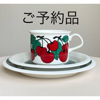 アラビア(ARABIA)のキルシッカ コーヒーカップ&ソーサー&プレート Kirsikka アラビア 6(食器)