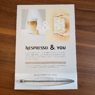ネスレ(Nestle)の非売品  Nespresso ネスプレッソ ラテアートペン(コーヒー)