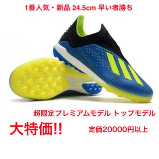 アディダス(adidas)のエックス + TF ゴースト ネメシス マーキュリアル プレデター アディダス(シューズ)