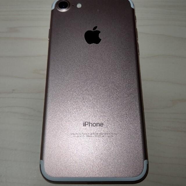 iPhone(アイフォーン)のiPhone7 128GB ローズ SIMフリー スマホ/家電/カメラのスマートフォン/携帯電話(スマートフォン本体)の商品写真