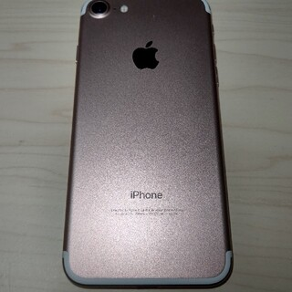 iPhone - iPhone7 128GB ローズ SIMフリー
