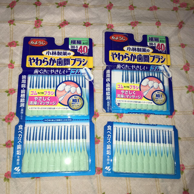 小林製薬(コバヤシセイヤク)のやわらか歯間ブラシ76本 極細タイプ SSSS-S コスメ/美容のオーラルケア(歯ブラシ/デンタルフロス)の商品写真