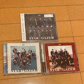 STARGAZER CDセット