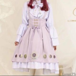 アマベル(Amavel)のAmavel Lunar Phase フィッシュテールスカート ピンク(ひざ丈ワンピース)