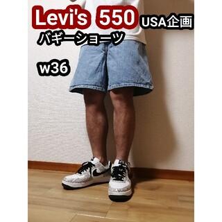 リーバイス(Levi's)のLevi's リーバイス550 バギーショーツ デニムハーフパンツ 短パンw36(ショートパンツ)