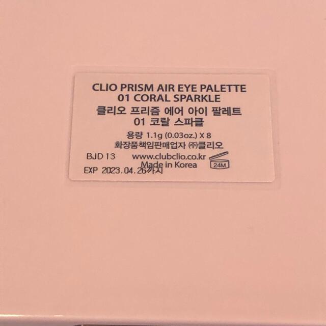 CLIO プリズムエアアイパレット 01 コスメ/美容のベースメイク/化粧品(アイシャドウ)の商品写真