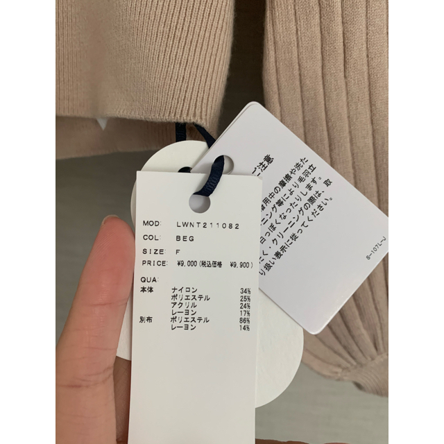 Lily Brown(リリーブラウン)の【6/30まで値下げ】Lily brownカットレイヤードニットトップス レディースのトップス(ニット/セーター)の商品写真