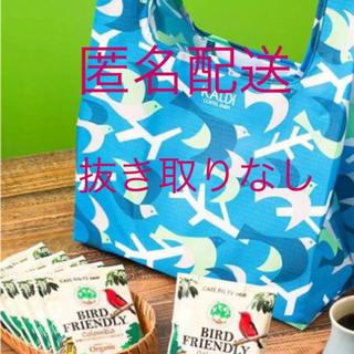 カルディ(KALDI)のKALDIバードフレンドリードリップコーヒー&エコバッグセット新品未使用(コーヒー)