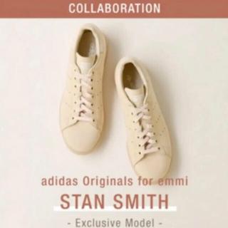 adidas - 3回着用美品♡レア♡アディダス スタンスミス stansmith emmiコラボ