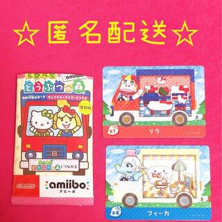 Nintendo Switch - どうぶつの森✩amiiboカード✩サンリオ