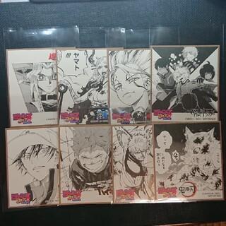 ジャンプフェア 21  INアニメイト 特典色紙 8枚