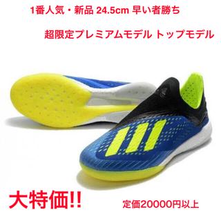 アディダス(adidas)のエックス + IN ゴーストネメシスプレデター マーキュリアル アディダス TF(シューズ)