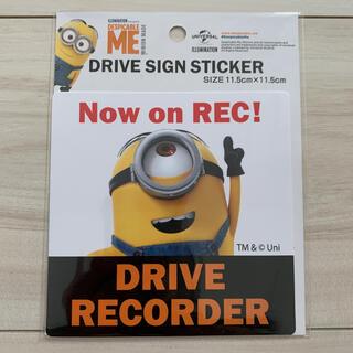 ディズニー(Disney)のミニオン ドライブレコーダー ステッカー ドラレコ ディズニー 車 あおり運転(車外アクセサリ)