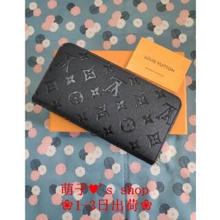 ♬お勧め♬♬さいふ❥ ❣素敵❣ 08 コインケース♥ 名刺入れ ❀即購入OK❀