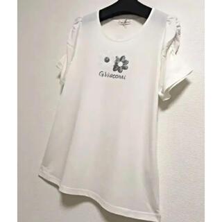 GALLERY VISCONTI - スパンコールフラワーが可愛いボーダーロングティシャツ
