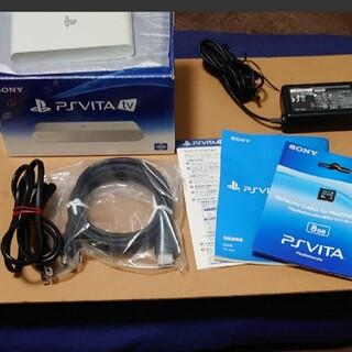 PlayStation Vita - vitatv
