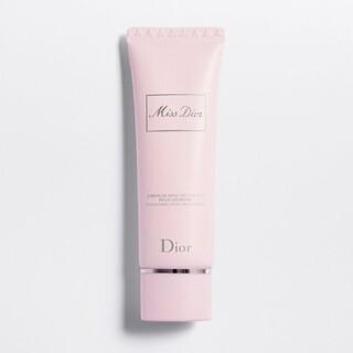 ディオール(Dior)のミスディオール ハンドクリーム 50ml 中古(ハンドクリーム)