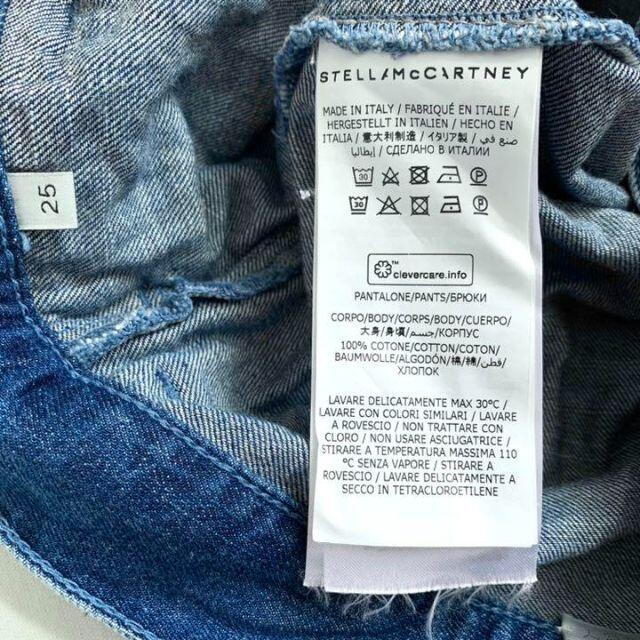 Stella McCartney(ステラマッカートニー)の滝沢眞規子 着用 2020SS ステラマッカートニー ハイライズド デニムパンツ レディースのパンツ(デニム/ジーンズ)の商品写真