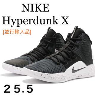 ナイキ(NIKE)のNIKE ナイキバッシュ ハイパーダンク X EP メンズ X[並行輸入品](バスケットボール)
