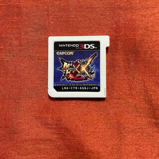 モンスターハンターダブルクロス モンハン 3DS ソフト カセット