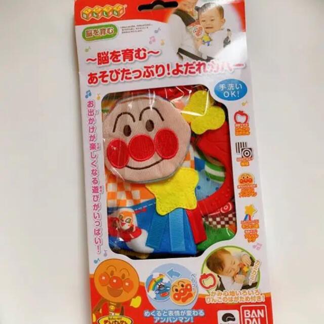 アンパンマン 抱っこ紐 よだれカバー よだれ掛け 歯固め エンタメ/ホビーのおもちゃ/ぬいぐるみ(キャラクターグッズ)の商品写真