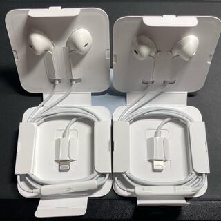 アイフォーン(iPhone)の【新品未使用】2個セット iPhone純正付属イヤホン ライトニング(その他)