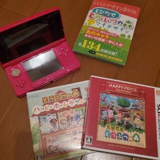 任天堂3DS  どうぶつの森 セット