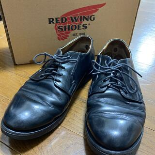 レッドウィング(REDWING)のレッドウィング ポストマンシューズ 101 US8  (ブーツ)