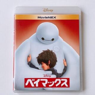 ベイマックス - 未再生♡ディズニー/ベイマックス ブルーレイ 正規ケース付き MovieNEX