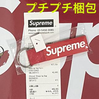 Supreme - 【即発送/レッド】Supreme Webbing Keychain