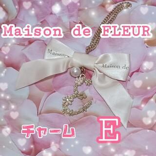 Maison de FLEUR - Maison de FLEUR チャーム E