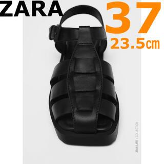 ZARA - 【ZARA】ザラ 37 レザー フラットケージサンダル リアルレザー