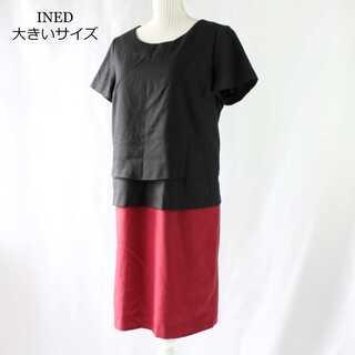 イネド(INED)のイネド★大きいサイズ 15号(3L) ティアード ワンピース 膝丈 ドレス (ひざ丈ワンピース)