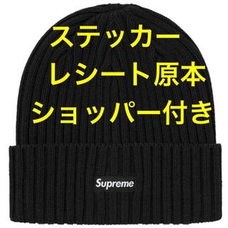 Supreme - 【ブラック】Supreme Overdyed Beanie 2021SS