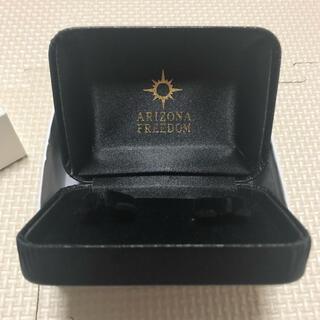 ARIZONA FREEDOM - ARIZONA リングケース 指輪ケース アリゾナ キーホルダー