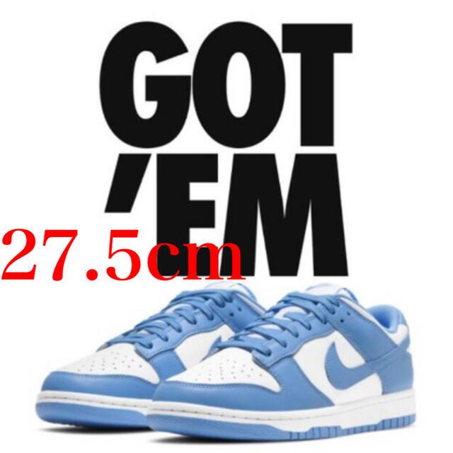 NIKE(ナイキ)のNIKE DUNK LOW RETRO UNIVERSITY BLUE 27.5 メンズの靴/シューズ(スニーカー)の商品写真